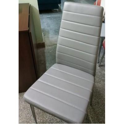 Kėdė LB MLM4 Pilka NAUJIENA